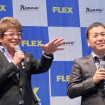 哀川翔、今年も世界を駆ける! チームFLEX SHOW AIKAWA Racing 2018年参戦発表 - IMG_4184