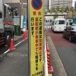 駐車禁止でも人が乗ってれば駐車違反にならない!? 駐車監視員が間違ったウワサの原因か?【警察・交通取締情報】 - big_main10001661_20171120144358000000