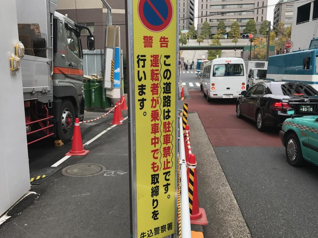 駐車禁止でも人が乗ってれば駐車違反にならない!? 駐車監視員が間違ったウワサの原因か?【警察・交通取締情報】