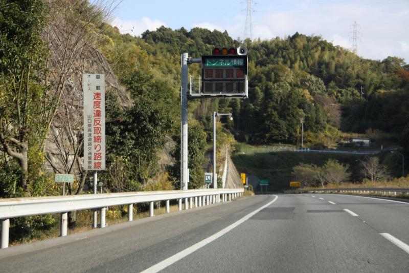 路上でコレを見たら要注意! スピード違反取り締まり・まとめ【2018 ...