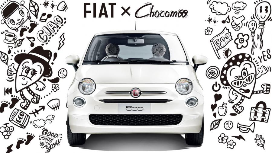 新車】フィアット500と人気イラ...