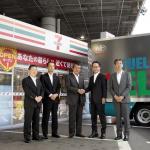 トヨタがミライの技術を使ったFCトラックを開発。セブン-イレブンとの共同プロジェクト開始 - 7-11_toyota_FCtruck9988
