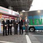 トヨタがミライの技術を使ったFCトラックを開発。セブン-イレブンとの共同プロジェクト開始 - 7-11_toyota_FCtruck9990