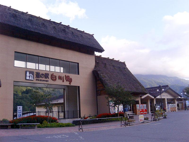 二輪 屋 富山