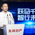 【新車】ニッサンブランドとして初のEVが中国に上陸。2019年度までに新型EV・5モデルを投入へ - 180827-01_02-1200x800