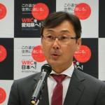WRC日本ラウンドへ一歩前進!招致準備委員会、WRC招致応援団の熱い想いとは? - CIMG8858