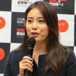 WRC日本ラウンドへ一歩前進!招致準備委員会、WRC招致応援団の熱い想いとは? - CIMG8872