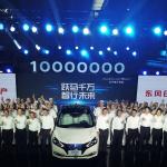 【新車】ニッサンブランドとして初のEVが中国に上陸。2019年度までに新型EV・5モデルを投入へ - Dongfeng Nissan Sylphy Zero Emission production begins - Photo 04-1200x747