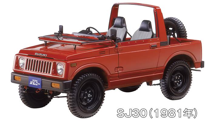 「新車のジムニー・ロング、現る! インド生産の「ジプシー」は2代目ジムニーそのものだった」の14枚目の画像