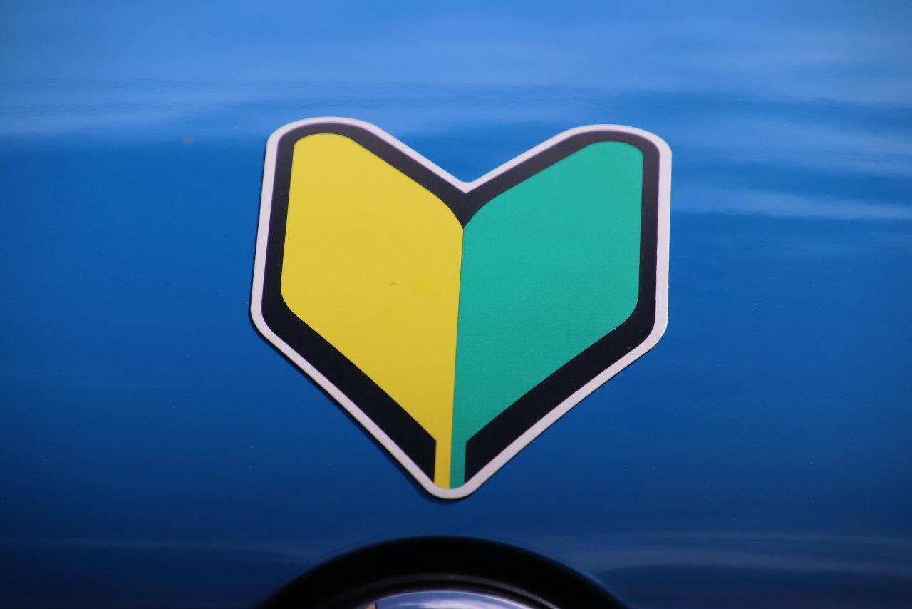 「普通自動車免許の失効・取消からの再取得。「初心者マーク」を付ける必要はある?ない?」の7枚目の画像