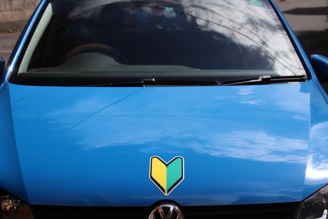 「普通自動車免許の失効・取消からの再取得。「初心者マーク」を付ける必要はある?ない?」の8枚目の画像