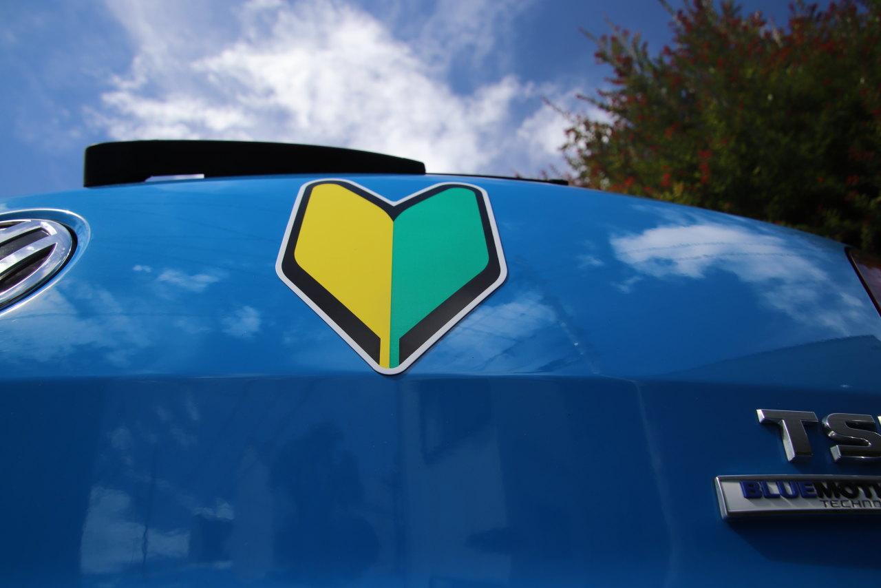 「普通自動車免許の失効・取消からの再取得。「初心者マーク」を付ける必要はある?ない?」の4枚目の画像