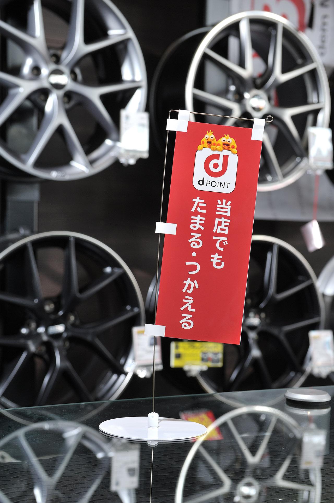 「1本パンクしたら1台分まるごと新品交換も!! フジ・コーポレーションのタイヤパンク保証がスゴイ」の4枚目の画像