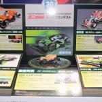 全日本模型ホビーショーのタミヤブースにはTS-050やYZF-R1Mなど最新型モデルが目白押し! - IMG_0208