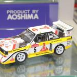 プラモデルにもラリーが来てる!? 第58回全日本模型ホビーショーで展示されたラリーカーたち - IMG_7764