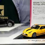 全日本模型ホビーショーのタミヤブースにはTS-050やYZF-R1Mなど最新型モデルが目白押し! - Z34HC