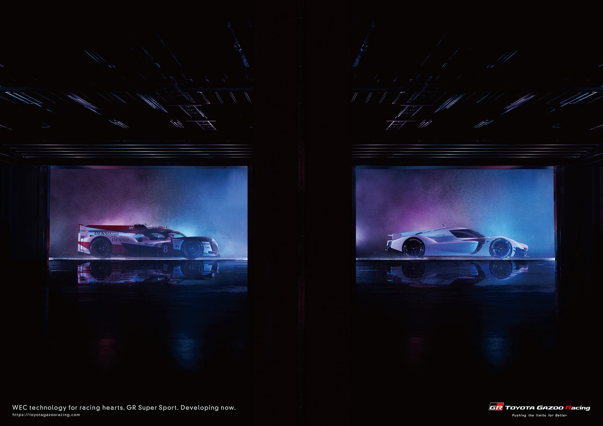 「1億円オーバーの国産車対決。スペシャルなGT-RとトヨタのGRスーパースポーツを比べてみたら……」の5枚目の画像