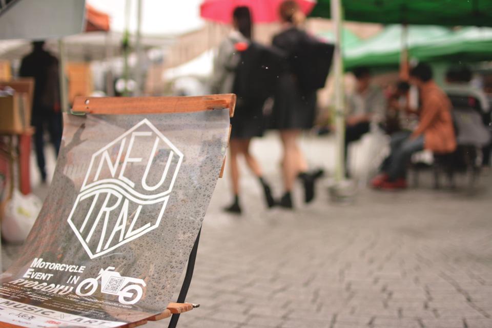 「NEUTRALは雨の中でも大盛況にて終了!新世代バイクイベントはこうじゃなくちゃ」の2枚目の画像