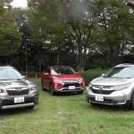 「【CR-V・フォレスター・エクリプスクロス比較】トルクの味付けがまったく違う3車」の29枚目の画像ギャラリーへのリンク
