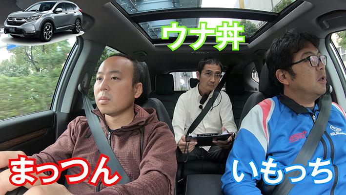 「【CR-V・フォレスター・エクリプスクロス比較】トルクの味付けがまったく違う3車」の5枚目の画像