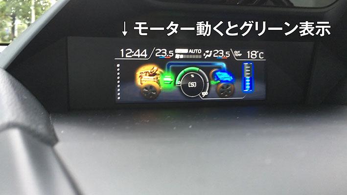 「【CR-V・フォレスター・エクリプスクロス比較】トルクの味付けがまったく違う3車」の20枚目の画像