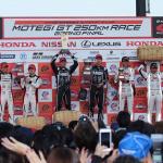 【SUPER GT2018】最終戦もてぎ、GT300クラスのLEON CVSTOS AMGが優勝で決めたシリーズチャンピオン! - 077