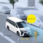 「【新車】トヨタのMクラスミニバン「ヴォクシー」「ノア」「エスクァイア」が先進安全機能を向上」の9枚目の画像ギャラリーへのリンク