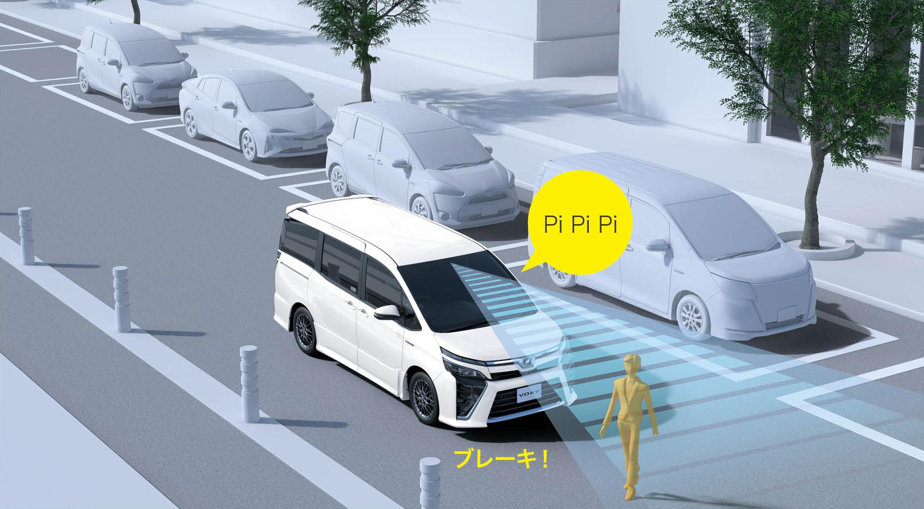 「【新車】トヨタのMクラスミニバン「ヴォクシー」「ノア」「エスクァイア」が先進安全機能を向上」の9枚目の画像
