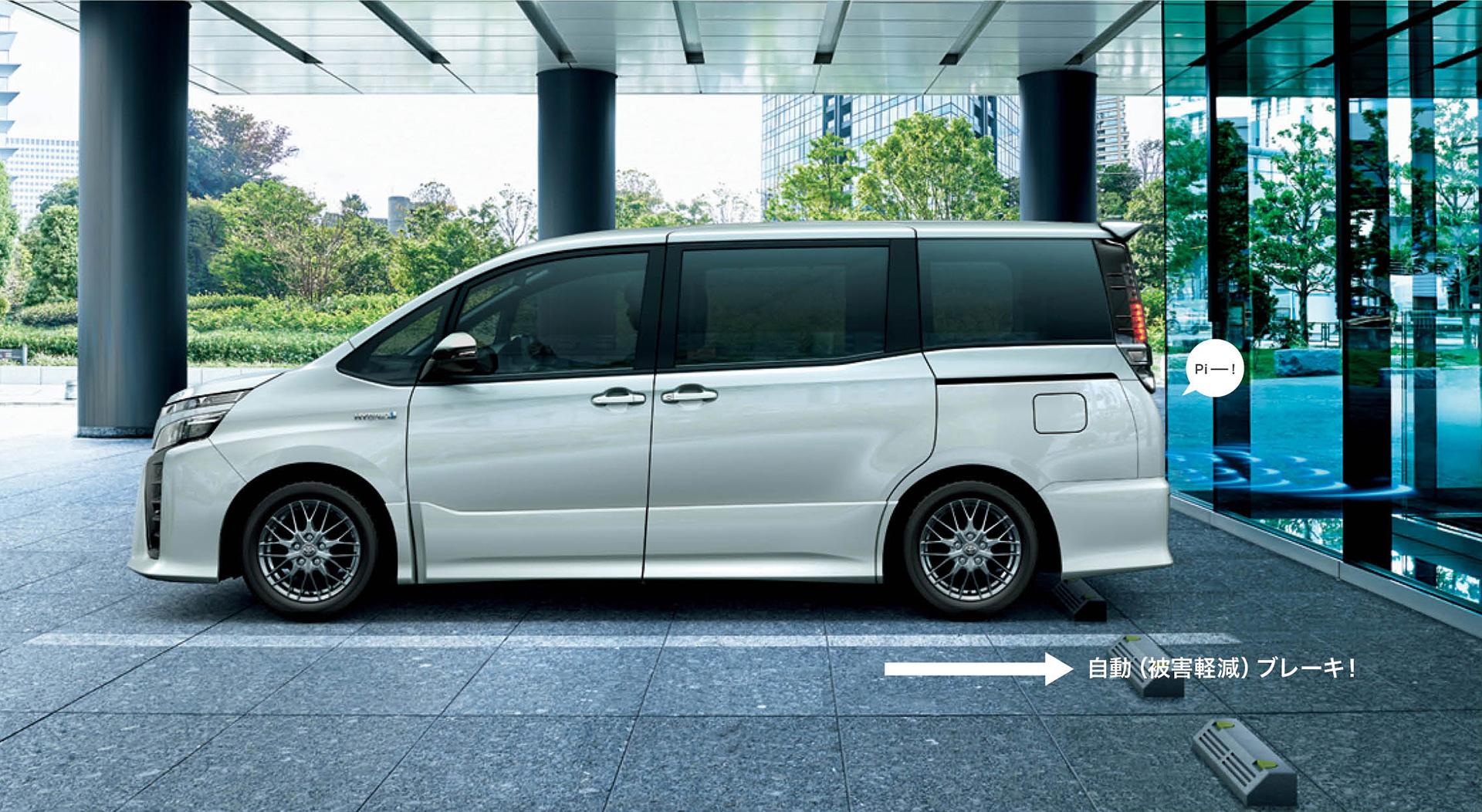 「【新車】トヨタのMクラスミニバン「ヴォクシー」「ノア」「エスクァイア」が先進安全機能を向上」の1枚目の画像