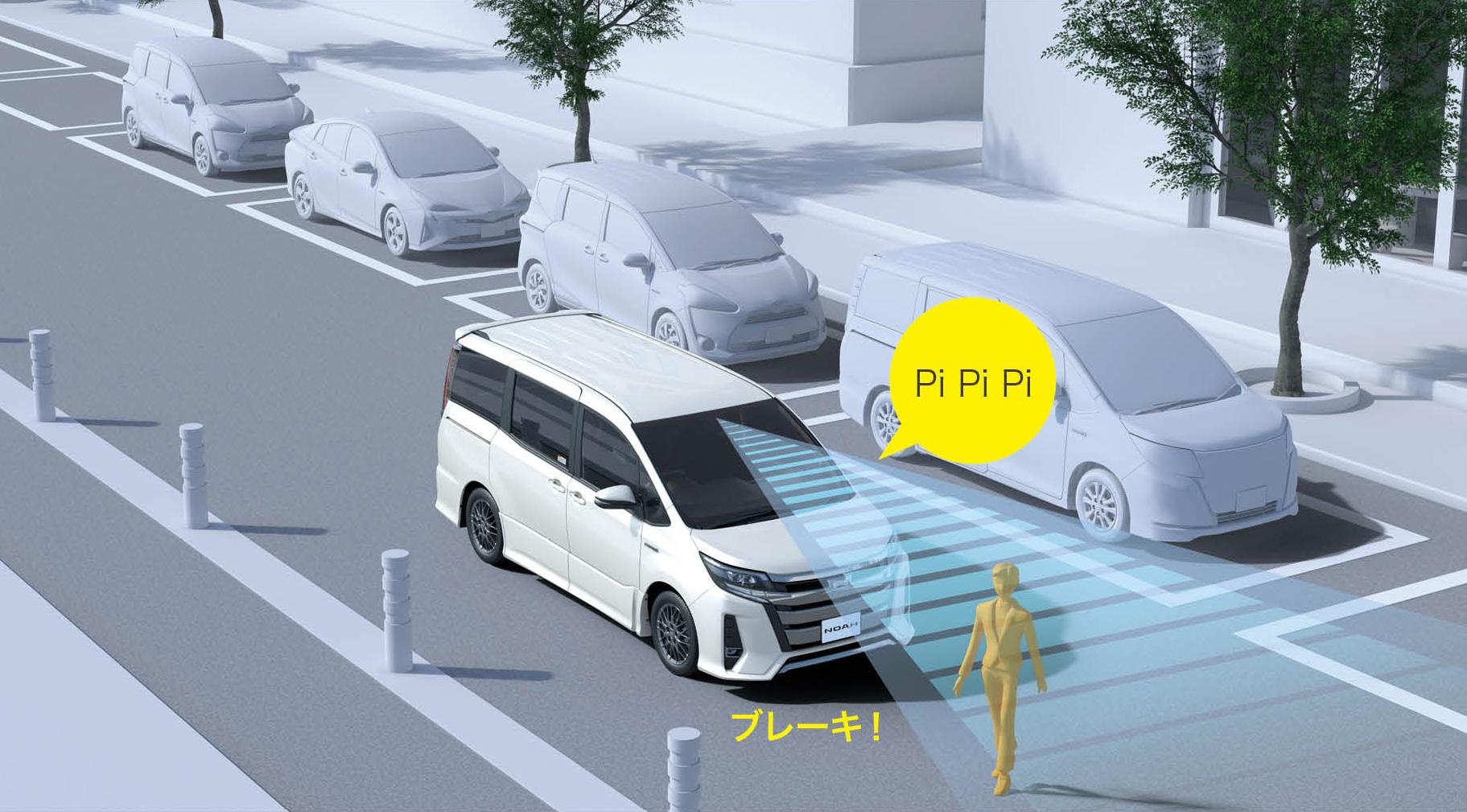 「【新車】トヨタのMクラスミニバン「ヴォクシー」「ノア」「エスクァイア」が先進安全機能を向上」の3枚目の画像