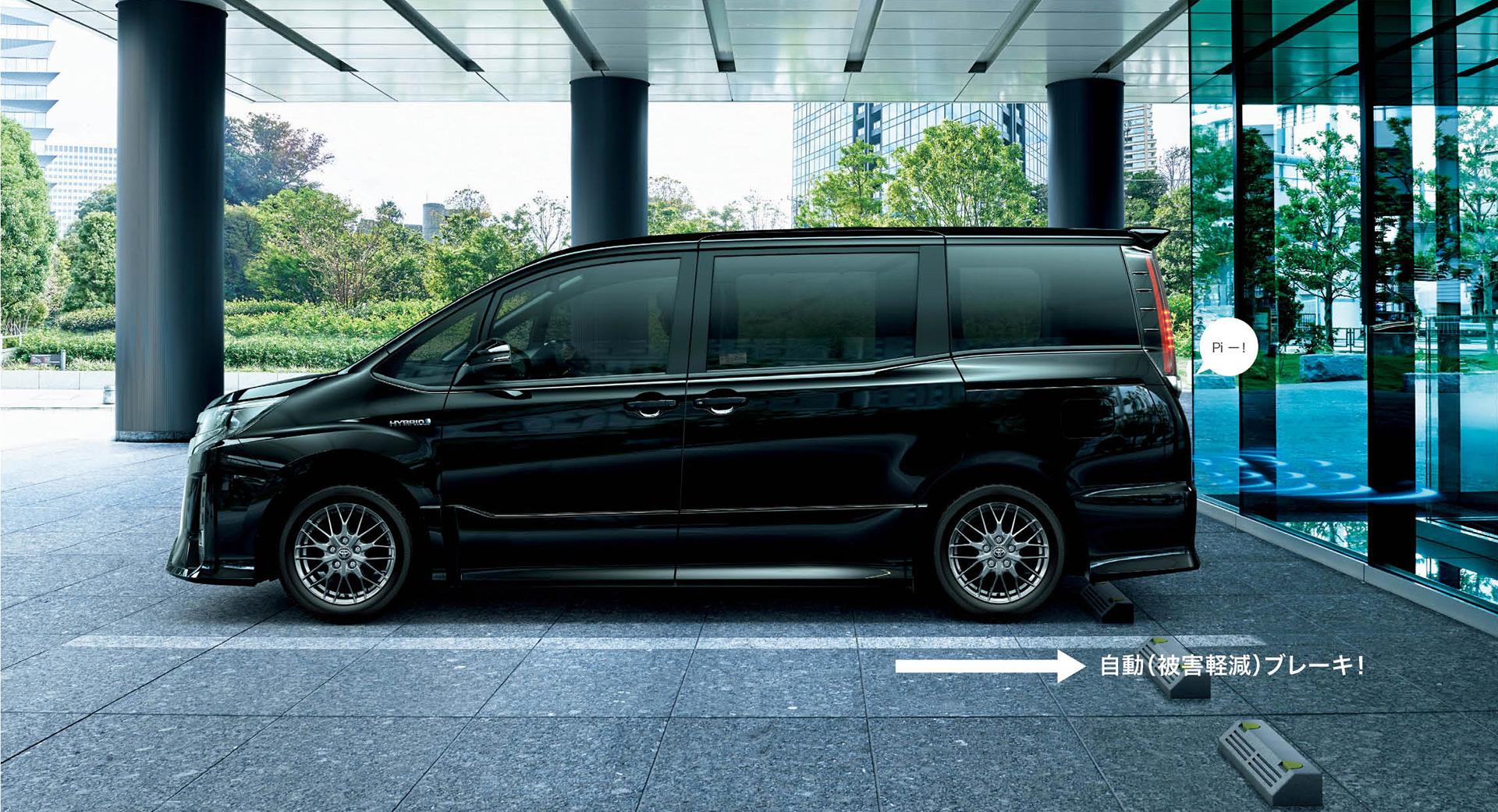 「【新車】トヨタのMクラスミニバン「ヴォクシー」「ノア」「エスクァイア」が先進安全機能を向上」の4枚目の画像