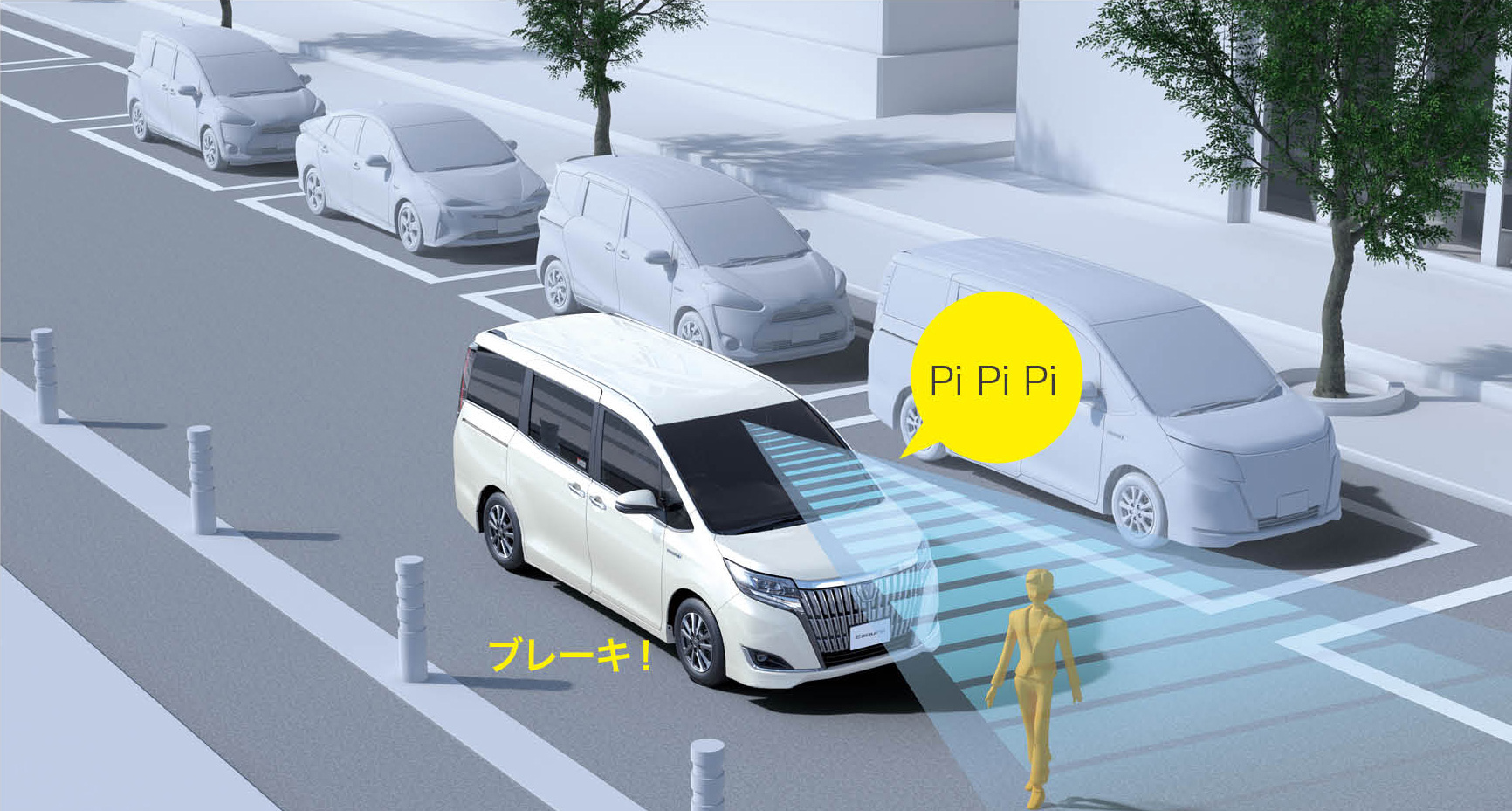 「【新車】トヨタのMクラスミニバン「ヴォクシー」「ノア」「エスクァイア」が先進安全機能を向上」の6枚目の画像