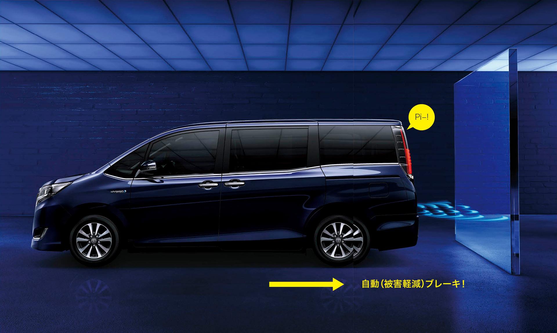 「【新車】トヨタのMクラスミニバン「ヴォクシー」「ノア」「エスクァイア」が先進安全機能を向上」の7枚目の画像