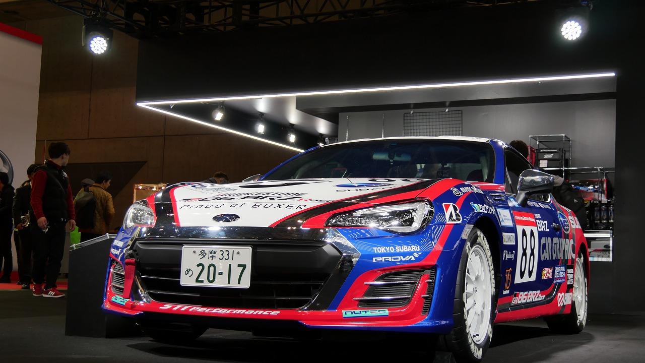 「【東京オートサロン2019】スバルは内外装の質感向上を狙ったコンセプトカーが複数登場!3分で分かるTAS・メーカー編:スバル/STI」の4枚目の画像