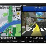 パナソニック「ストラーダ」のベーシックモデル・SSDカーナビステーション 「CN-E310D」が2019年1月中旬に発売 - main
