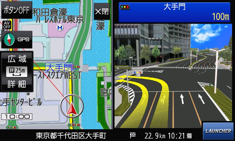 「パナソニック「ストラーダ」のベーシックモデル・SSDカーナビステーション 「CN-E310D」が2019年1月中旬に発売」の3枚目の画像