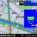 パナソニック「ストラーダ」のベーシックモデル・SSDカーナビステーション 「CN-E310D」が2019年1月中旬に発売 - sub3