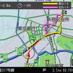 パナソニック「ストラーダ」のベーシックモデル・SSDカーナビステーション 「CN-E310D」が2019年1月中旬に発売 - sub4