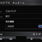 パナソニック「ストラーダ」のベーシックモデル・SSDカーナビステーション 「CN-E310D」が2019年1月中旬に発売 - sub5