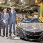 アップガレージがマシンをNSX GT3に変更してSUPER GTに参戦【東京オートサロン2019】 - tas2019up06