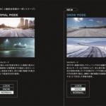 「アウトランダーPHEVに存在する、ランエボから受け継がれた大切なスイッチ」の5枚目の画像ギャラリーへのリンク