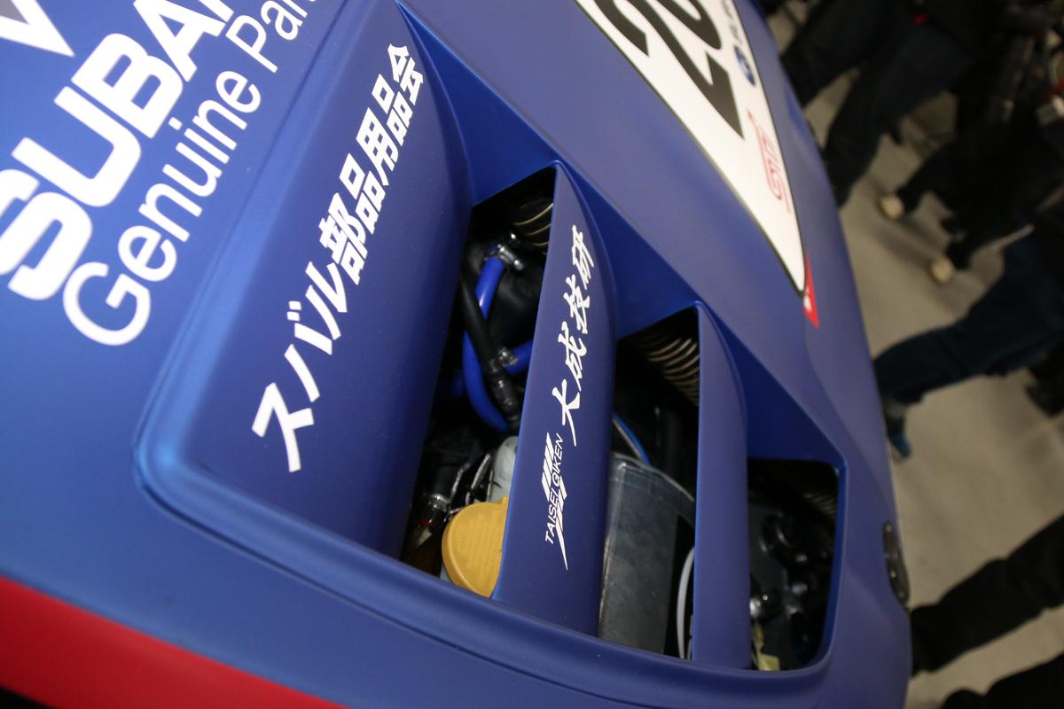 「STI30周年イベント・STI MOTORSPORT DAYでニュル参戦マシンがシェイクダウン!」の16枚目の画像