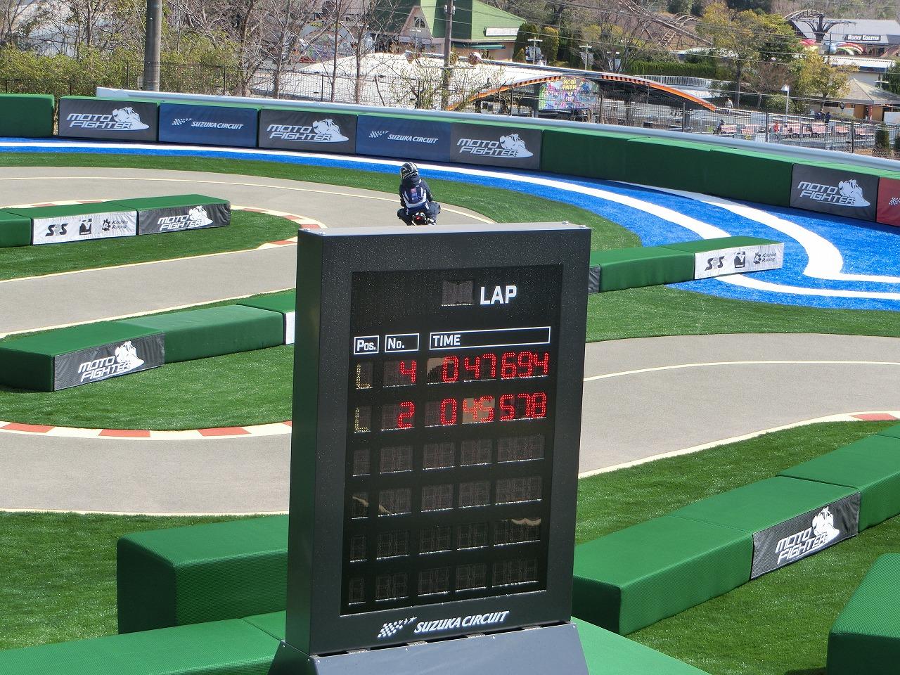 「鈴鹿サーキットに立体オフロードコース!? 親子で楽しめる4つのバイクアトラクションがオープン」の25枚目の画像