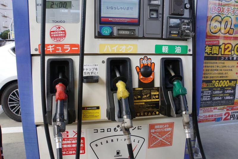 ガソリン 車 軽油