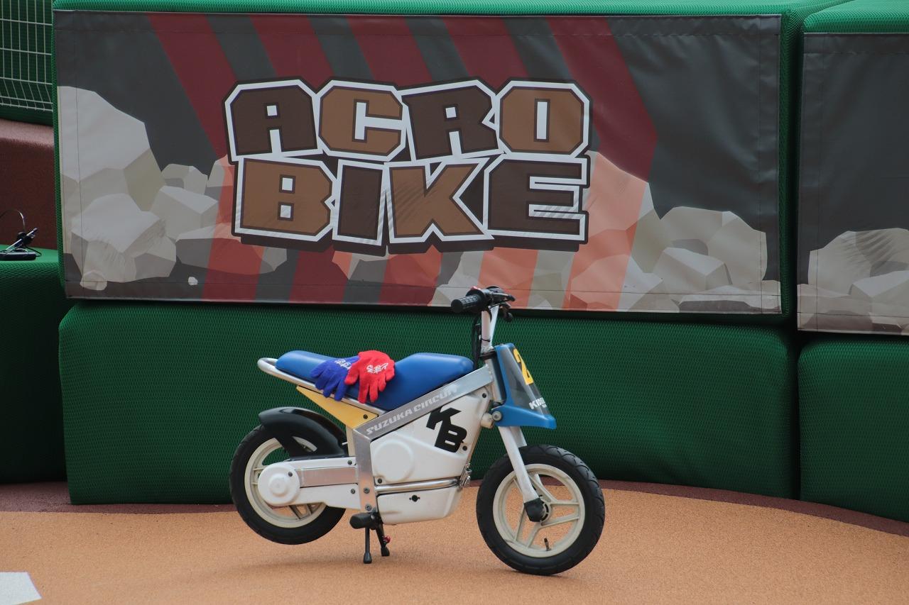 「鈴鹿サーキットに立体オフロードコース!? 親子で楽しめる4つのバイクアトラクションがオープン」の8枚目の画像