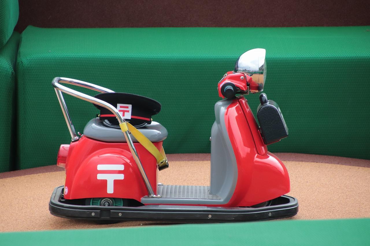 「鈴鹿サーキットに立体オフロードコース!? 親子で楽しめる4つのバイクアトラクションがオープン」の2枚目の画像