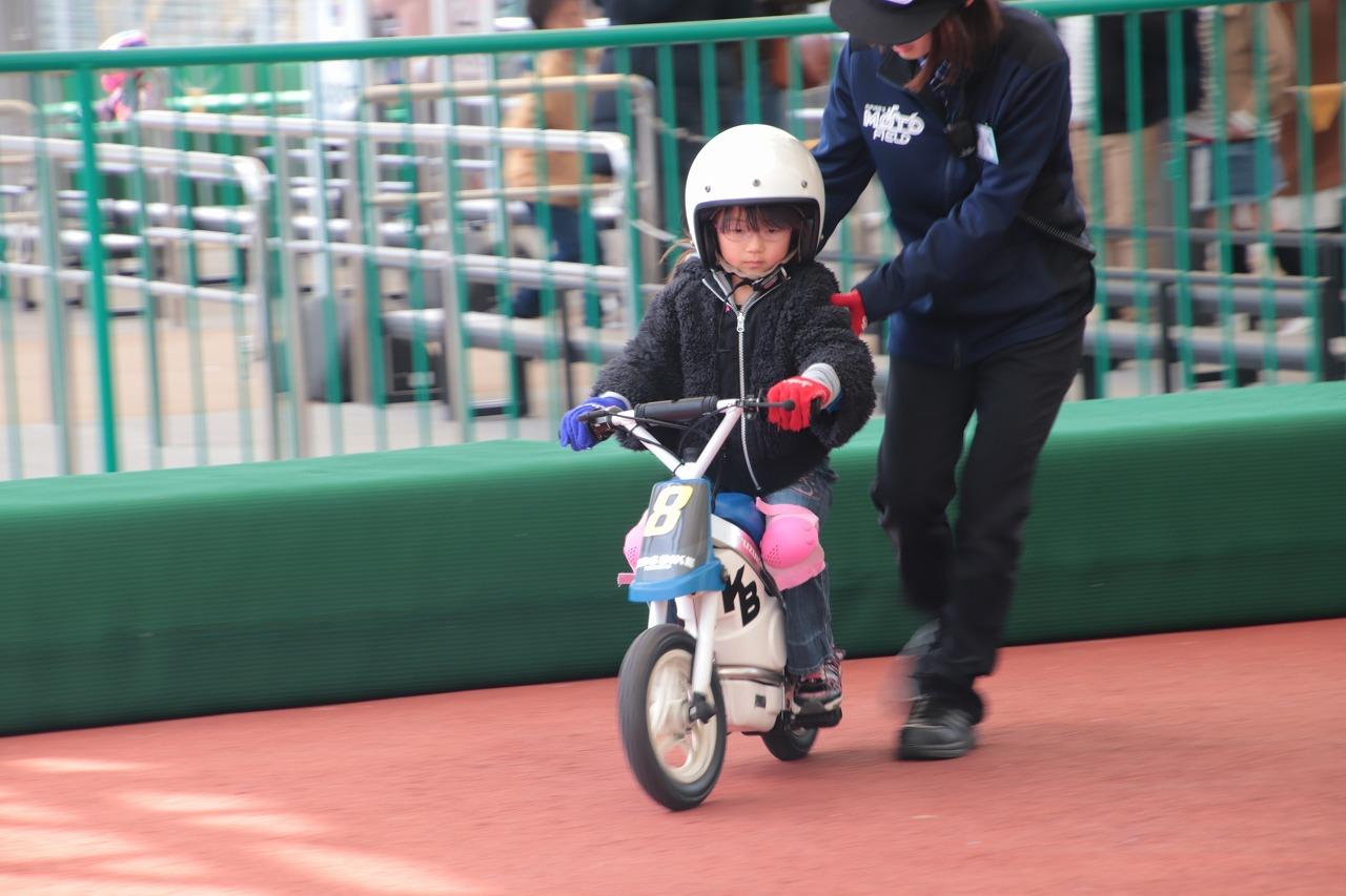 「鈴鹿サーキットに立体オフロードコース!? 親子で楽しめる4つのバイクアトラクションがオープン」の9枚目の画像
