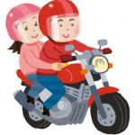 通常料金の約半額で高速道路を利用可能! 「二輪車ツーリングプラン」が4月26日から開始 - 20190412_touring plan 0