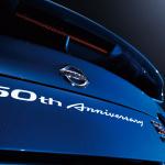 「日産・GT-Rが生誕50周年を記念した「NISSAN GT-R 50th Anniversary」が発表【新車】」の16枚目の画像ギャラリーへのリンク