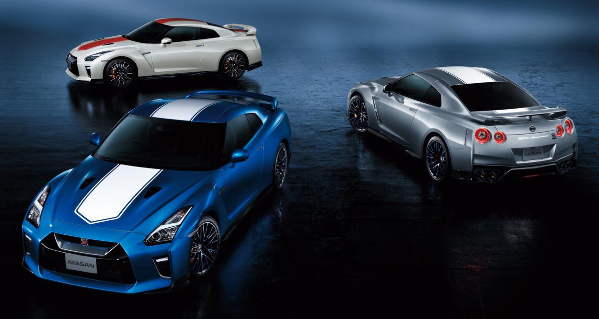 「日産・GT-Rが生誕50周年を記念した「NISSAN GT-R 50th Anniversary」が発表【新車】」の9枚目の画像